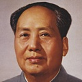 Inspirational Quotations by Mao Zedong (Chinese Statesman)